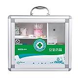 Leileixiao Pillendose Aufbewahrungsbox Aluminium Hausapotheke Notfallapotheke 35x14x30cm (Color : Silver)