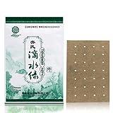 Miwaimao Landia 20 Stück Pflaster zur Linderung von Rücken-, Nacken- und Schulterschmerzen 7 * 10 cm Chinesisches medizinisches Schmerzpflaster für Gelenk- / Arthritis-Schmerzpflaster