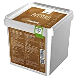 Xucker Bronxe Erythrit Rohrzucker Alternative - kalorienfreier brauner Zucker Ersatz als vegane & zahnfreundliche Rohrzucker Alternative I Erythrit ohne Stevia I zuckerfreie Süße (4,5kg Box)