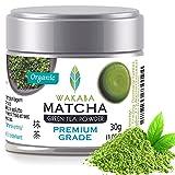 WAKABA-Matcha Pulver Bio 30g [Premium] - Hergestellt vom Matcha Café Wakaba - Echter Bio-Matcha (DE-ÖKO-013) - Ohne Zusätze,vegan,rein natürlich - Perfekt für [Matcha Latte]
