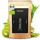 BIO Matcha Tee Pulver Cooking-Qualität   Original japanisches Grüntee Matcha Pulver   Grüner Tee 100g im wiederverschließbaren Aromapack