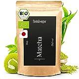 BIO Matcha Pulver Cooking-Qualität   Original japanisches Grüntee Matcha Pulver intensiver Geschmack   Grüner Tee 100g ideal zum Backen