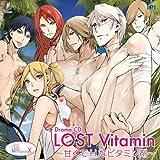 Vitamin X Drama CD LOST Vitamin - Amakute H na Vitamin zai (Japan Version)